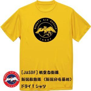 [JASDF]航空自衛隊 新潟救難隊(新潟分屯基地) ドライTシャツ ener