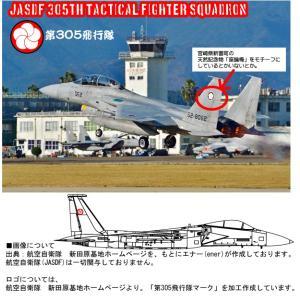 [JASDF]航空自衛隊 第305飛行隊(新田原基地)(ver2) Tシャツ ener 03