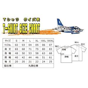 [JASDF]航空自衛隊 第305飛行隊(新田原基地)(ver2) Tシャツ ener 04