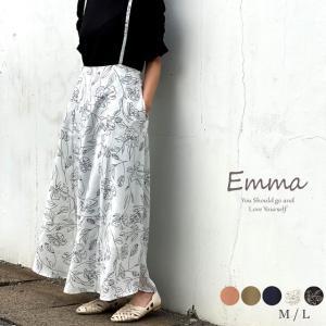 全5色 フレアラインサロペットスカート|ener