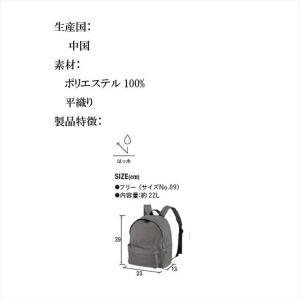 [全7色] バックパック 通勤 通学 旅行 アウトドア カジュアル ビジネス|ener|02