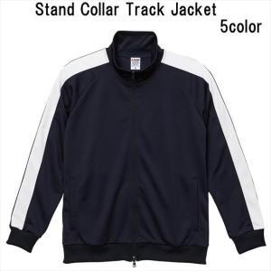 [S-XL/全5色] スタンドカラートラックジャケット ジャージ カジュアル|ener