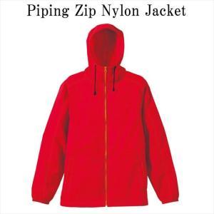 全8色 パイピングジップナイロンジャケット フード付き アウター 秋冬 スポーツ アウトドア ユニセックス|ener
