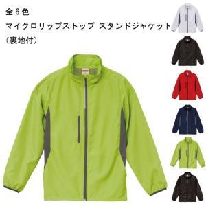 [全6色/大きいサイズ有]マイクロリップストップ スタンドジャケット(裏地付)|ener