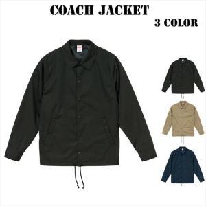 全3色 コーチジャケット 裏地付き|ener