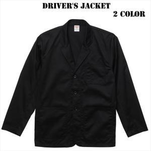 [M-XXL/全2色] ドライバーズ ジャケット アウター 秋冬 通勤 カジュアル ツイル生地|ener