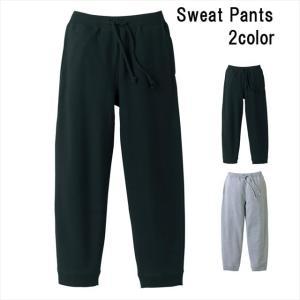 [全2色/大きいサイズ] スウェットパンツ ポケット付き スポーツウェア カジュアル ロングパンツ ジャージ|ener