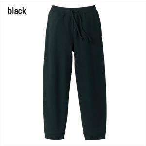 [全2色/大きいサイズ] スウェットパンツ ポケット付き スポーツウェア カジュアル ロングパンツ ジャージ|ener|02