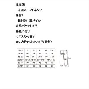 [全2色/大きいサイズ] スウェットパンツ ポケット付き スポーツウェア カジュアル ロングパンツ ジャージ|ener|04
