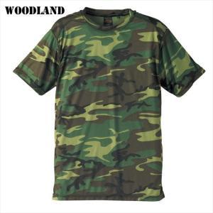 [全5色/S-XL] カモフラージュドライTシャツ スポーツ 迷彩 半袖 速乾 吸汗 吸水|ener|02