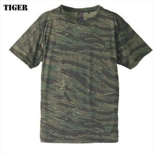 [全5色/S-XL] カモフラージュドライTシャツ スポーツ 迷彩 半袖 速乾 吸汗 吸水|ener|03