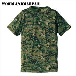 [全5色/S-XL] カモフラージュドライTシャツ スポーツ 迷彩 半袖 速乾 吸汗 吸水|ener|04