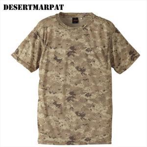 [全5色/S-XL] カモフラージュドライTシャツ スポーツ 迷彩 半袖 速乾 吸汗 吸水|ener|05
