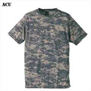 [全5色/S-XL] カモフラージュドライTシャツ スポーツ 迷彩 半袖 速乾 吸汗 吸水|ener|06