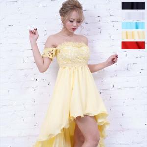 全5色 レーステールプリンセスロングドレス ワンピース セクシー キャバドレス お呼ばれ パーティー 衣装 ener