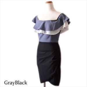 オフショル切り替えミニワンピースドレス ener 09