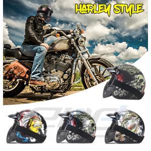ハーレーヘルメット バイク ジェットヘルメット  バイザー付き ゴーグル マスク付  4色 S/M/...