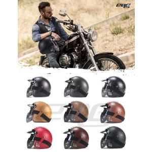 ハーレーヘルメット バイク ジェットヘルメット PUレザー バイザー付き ゴーグル マスク付  10...
