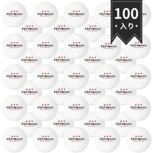 卓球ボール 練習用 試合用 ピンポン玉 ボール 専門三ツ星レベル 40mm プラスチック(ABS樹脂...