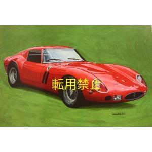 フェラーリ手書きイラスト|energy