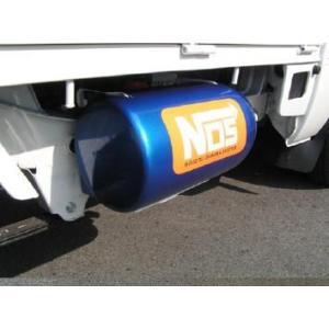 キャリートラックDA63T・DA65T用バッテリーカバー|energy