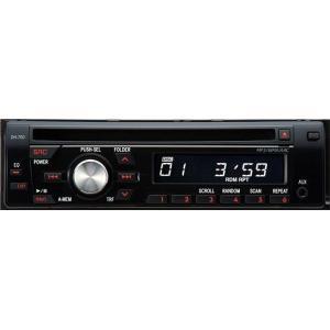 DH-700 三菱電器 CD|energy