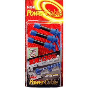 NGKパワーケーブル日産|energy