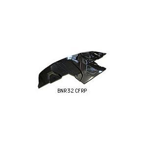 R32スカイラインディフューザー|energy