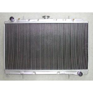 シルビア S14 3層ラジエター|energy