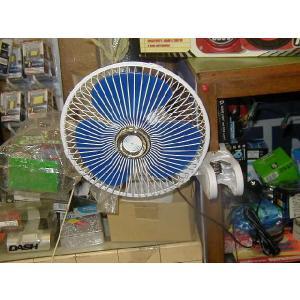 車内用扇風機12V 15cm|energy