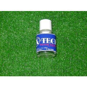パワーステアリング添加剤30ml|energy