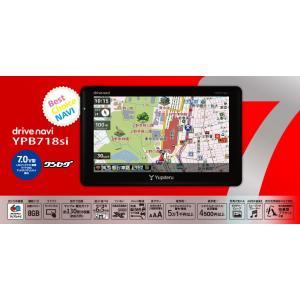 YUPITERU/ユピテル 7V型 ワンセグ内蔵GPSレーダー探知機機能付 ポータブルナビゲーション YPB718si【送料無料】|energy
