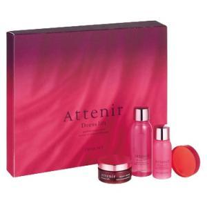 ATTENIR アテニア  ドレスリフト「2週間セット」数量限定発売