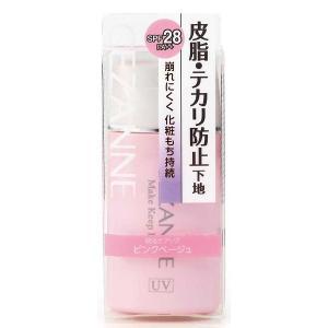 CEZANNE / セザンヌ  皮脂テカリ防止下地 30mL  SPF28 PA++  セザンヌ化粧...