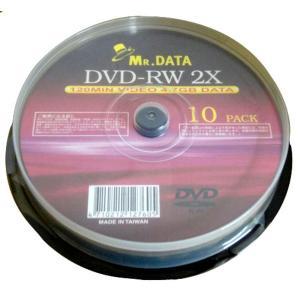 データ用DVD-RW 4.7GB 2倍速 10枚 DVD-RW47-2X10PS×20P 〔20個セ...