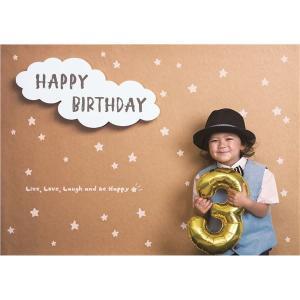 フォトポスター/壁紙ポスター 〔Happy Birthday ナチュラル〕 A0サイズ 841mm×...