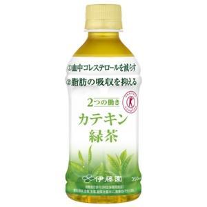 〔まとめ買い〕伊藤園 2つの働き カテキン緑茶 電子レンジ対応 HOT&COLD PET 350ml...