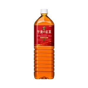 〔まとめ買い〕キリン 午後の紅茶 ストレートティー ペットボトル 1.5L×8本(1ケース)【商工会...