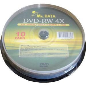 データ用DVD-RW 4.7GB 4倍速 10枚入 DVD-RW47-4X10PS×20P 〔20個...