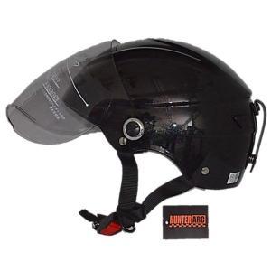 スタイリッシュな開閉式シールド付きハーフヘルメットメタル ブラック【商工会会員店です】