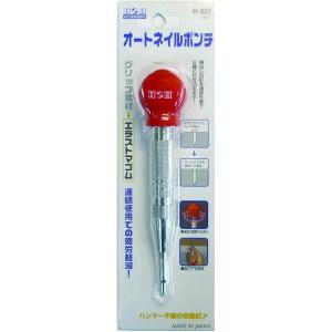 (業務用20セット)H&H オートネイルポンチ 〔Lサイズ〕 日本製 H-337 〔プロ向け/業務用...