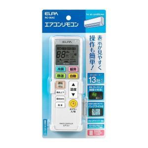 ELPA 汎用エアコンリモコン RC-36AC【商工会会員店...