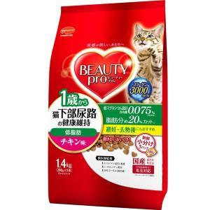 (まとめ)ビューティープロ キャット 猫下部尿路の健康維持 低脂肪 1歳から チキン味 1.4kg〔...