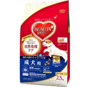 (まとめ)ビューティープロ ドッグ 成犬用 1歳から 2.5kg〔×4セット〕〔犬用フード/ペット用...