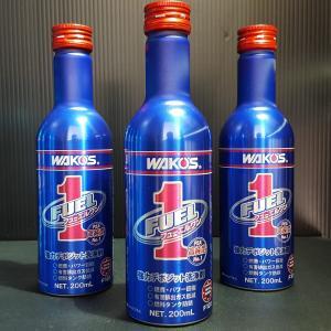 フューエルワン×3 F1 ワコーズ 清浄系燃料...の関連商品9