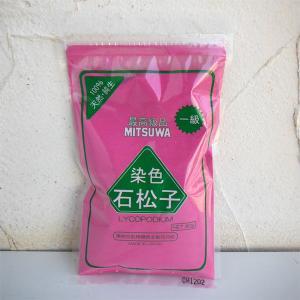 果樹の苗/果樹交配用の花粉増量剤・染色石松子(せきしょうし)...