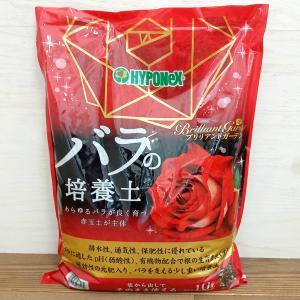 バラ専用培養土10リットル入り engei