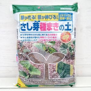 さし芽種まきの土5リットル入り タネまき・挿し木・水鉢に|engei