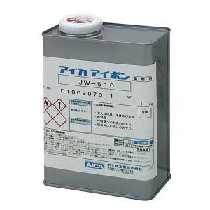 人工池・流れ専用の防水シート・プールライナーの専用接着剤です。 ※詳しい商品説明は下のほうに記載があ...