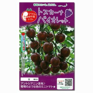 大人気のイタリアン・クッキングトマト、マウロのトマトシリーズの種です。おいしいトマトをタネから育てて...